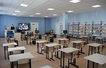 В Кавказском районе открыли новый корпус начальной школы