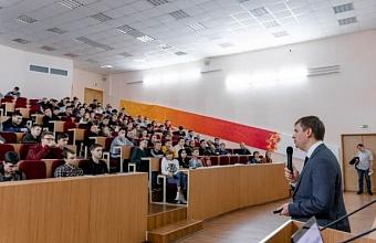 Управляющий Краснодарским отделением Сбербанка Татьяна Сергиенко провела лекцию для студентов КубГТУ