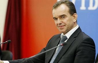 Кондратьев поздравил молодежь края с Днем российского студенчества