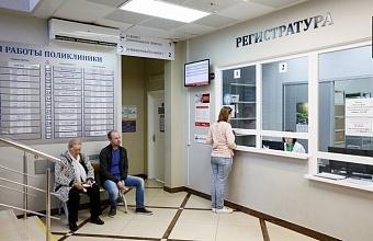 Жителей Павловского района осмотрят краевые онкологи