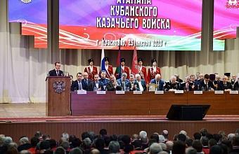 Кондратьев: благодаря Николаю Долуде Кубанское казачество сделало реальные шаги вперед