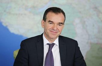 В Краснодарском крае планируют создать особые экономические зоны