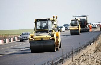 На строительство Яблоновского моста направят более 870 млн рублей