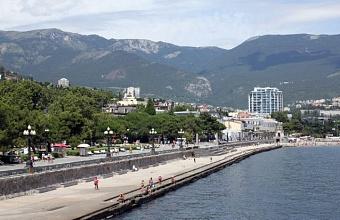 В отеле «Платан Южный» пройдет «Презентация Инвестиционных объектов Крыма и Севастополя в Краснодаре»