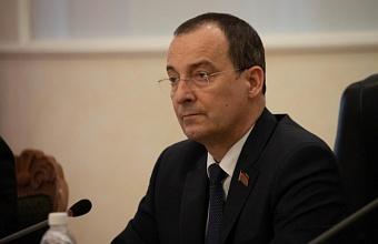 В кубанском парламенте обсудили поправки в Конституцию РФ