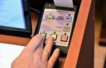 В Краснодарском крае увеличили размер ежемесячных выплат Героям РФ и их вдовам