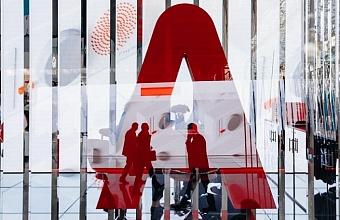 Альфа-Банк запустил «Бизнес-ипотеку» по ставке от 9,5% годовых
