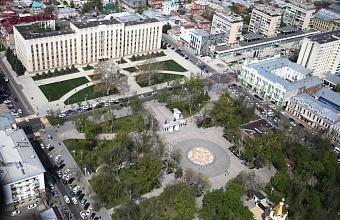 На Кубани к обсуждениям поправок к Конституции РФ привлекут юристов