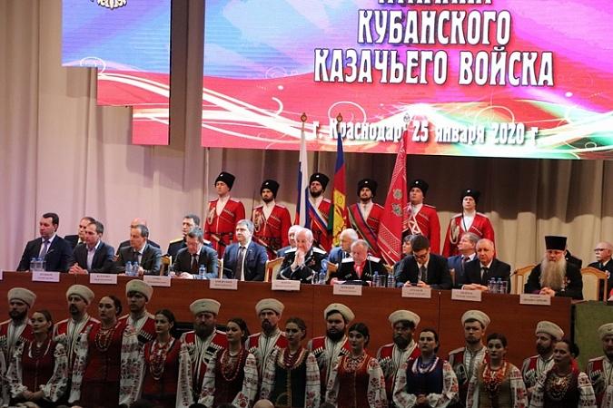 Источник фото:  пресс-служба ККВ