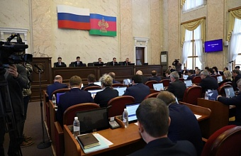Парламентарии Кубани провели первую в этом году сессию