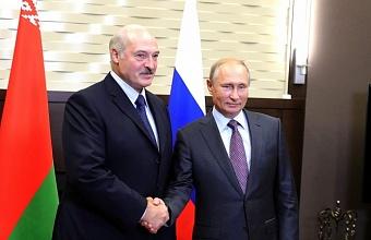Путин и Лукашенко встретятся сегодня в Сочи