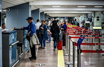 Krasnodar to Get New Air Terminal