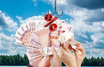 Проблемный кредитный потребительский кооператив раскрыт на Кубани