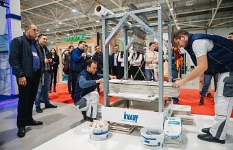 Выставка отделочных и строительных материалов YugBuild пройдет в Краснодаре