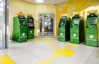 Сбербанк в Краснодаре полностью завершил обновление собственных офисов