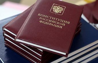 На ЦИК возложили организацию голосования по поправкам в Конституцию РФ