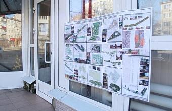 Открылись пункты для голосования по благоустройству зеленых зон в Краснодаре