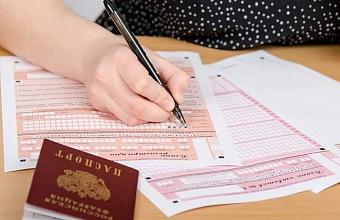 Более 27 тыс. жителей Краснодарского края сдадут ЕГЭ в 2020 году