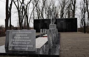 Мемориал погибшим воинам обновили в Динском районе