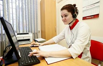 Более 28 тыс. единиц компьютерного оборудования направят в медучреждения Кубани
