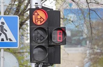 На двух перекрестках в Краснодаре завтра отключат светофоры
