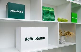 Сбербанк профинансировал 78 инвестиционных проектов в сфере сельского хозяйства в 2019 году