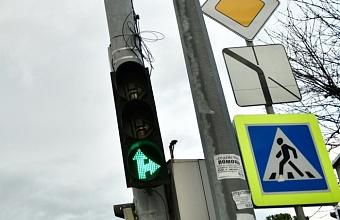 В Краснодаре меняют схемы размещения светофорного оборудования
