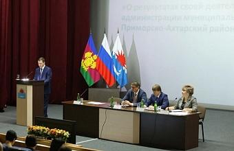 Приморско-Ахтарский район – лидер по уровню участия в краевых программах
