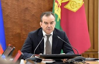 Реализацию нацпроектов обсудили в администрации Краснодарского края