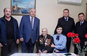 Ветерану Александру Чугаеву вручили медаль и звание Почетного гражданина Краснодара