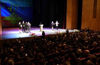 Управлению МВД России по Краснодару исполнилось 40 лет