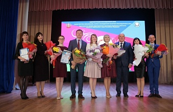 В Краснодарском крае определили «Учителя года – 2020»