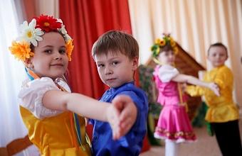 Кубань получит 3,7 млрд рублей на поддержку семей с детьми 3-7 лет