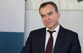 Губернатор Краснодарского края вошел в топ-50 российских мужчин за год
