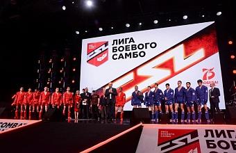 Путин посетил чемпионат Лиги боевого самбо в Сочи