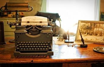 Открыт конкурс журналистских работ «Боспор 2500: Античное наследие России»