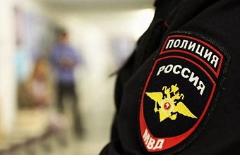 В Новороссийске мошенник предлагал оформить бизнес за 500 тыс. рублей