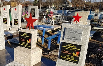 Реконструкция воинских захоронений прошла в Северском районе