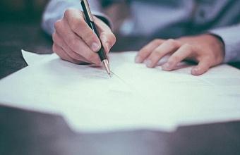 На Кубани выявили 90 нелегальных финансовых организаций