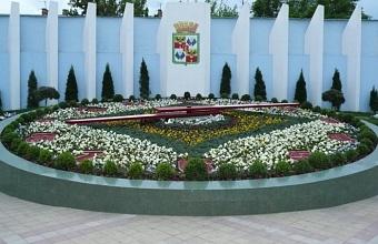 Реконструкцию «цветочных» часов проведут в Краснодаре