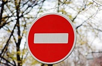 Движение на Северном путепроводе Краснодара временно ограничат ночью