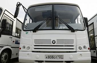 Движение трех автобусов в Краснодаре продлят на время проведения двух выставок