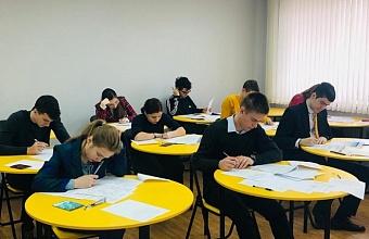 Региональный этап всероссийской олимпиады школьников завершился