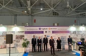 Выставка строительных материалов YugBuild проходит в Краснодаре
