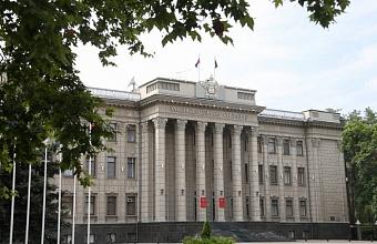 На Кубани увеличили расходы бюджета на 12 млрд рублей