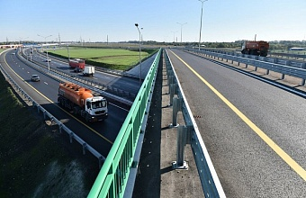 Дорожный фонд Кубани увеличен до 37,7 млрд рублей