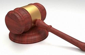 За коррупционные преступления на Кубани осуждены более 1,5. тыс. человек