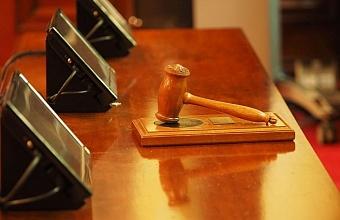 На Кубани судью лишили полномочий из-за поездки за границу