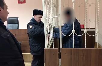 Убийцу 8-летней девочки в Краснодарском крае заключили под стражу
