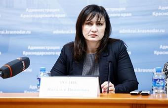 Размер материнского капитала на Кубани превысил 129 тысяч рублей